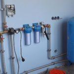 Типы водоснабжения